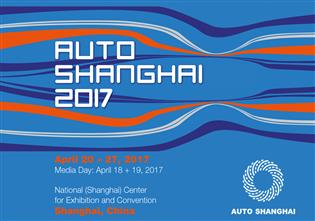 Auto Shanghai: It is your Guide to all the New Cars in the World